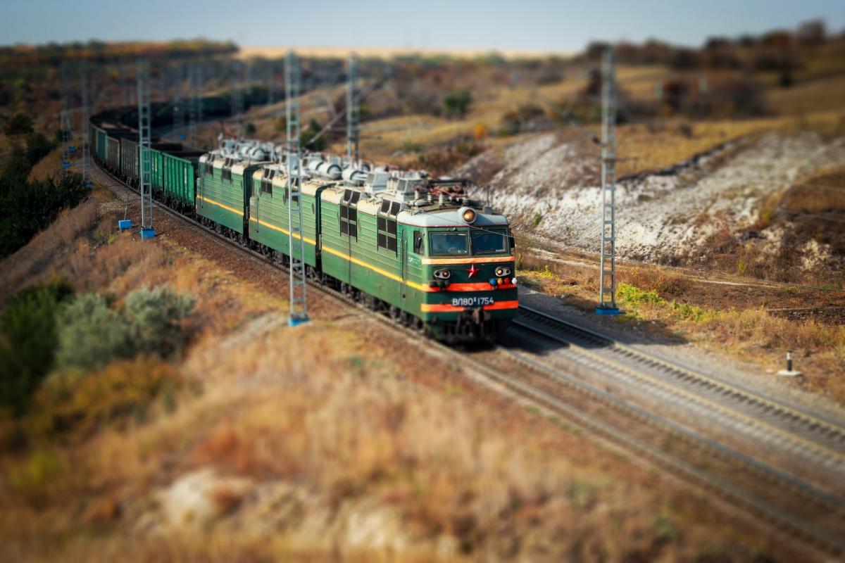 Железнодорожный пейзаж