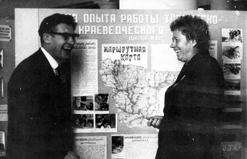 Подборка фотографий об Игоре Борисовиче Базилевском